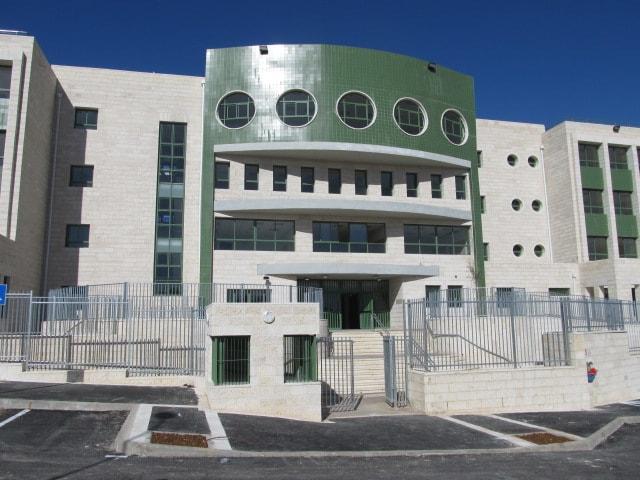 בית ספר בית חנינא - חזית